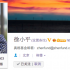 Angel Investor Xu Xiaoping Calls for a Freer Chinese Internet