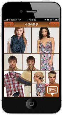 Appconomy Makes Custom Apps for Merchants on China's Taobao