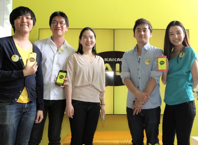 KakaoTalk team Mediaday