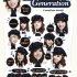 KakaoTalk Releases K-Pop Star Emoticons for Indonesian Users
