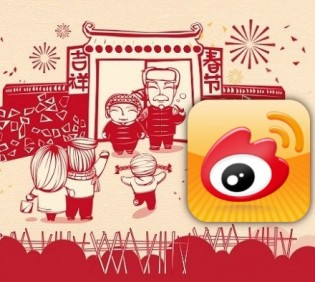 Sina Weibo Chinese New Year 2013