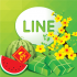 Line Just Hit the 1 Million User Mark in Vietnam