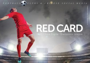 mailman red card
