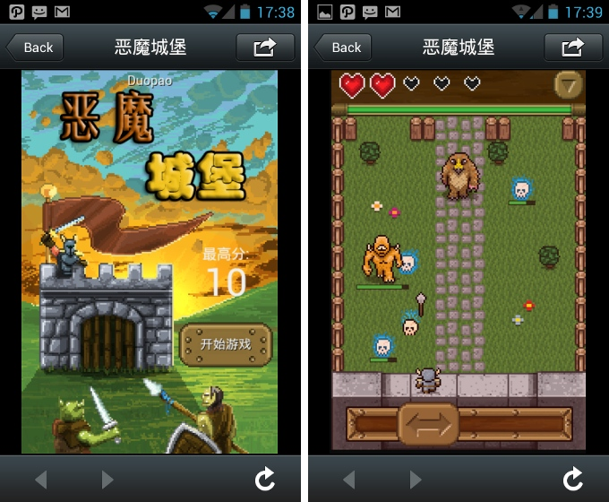 HTML5 Gaming Inside WeChat