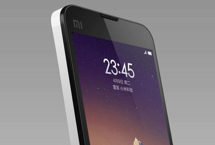 Xiaomi Mi2S launch