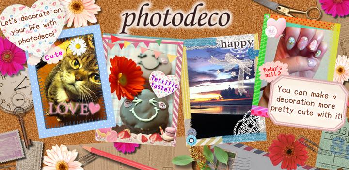 photodeco