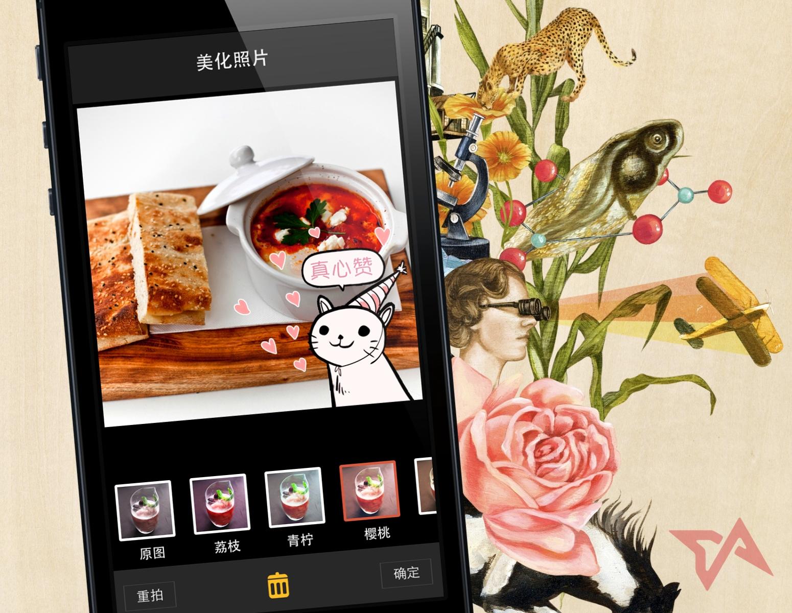 Ricebook foodie app in China