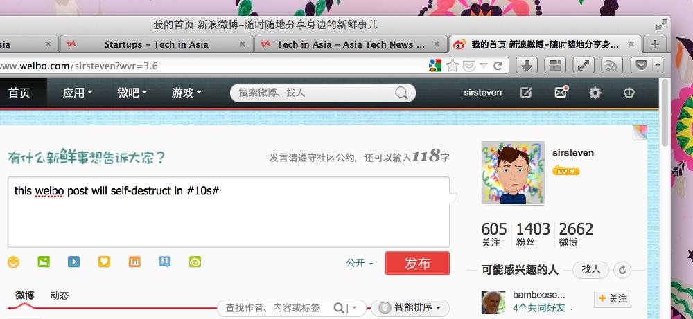 SnapWeibo self-destruct Weibo posts