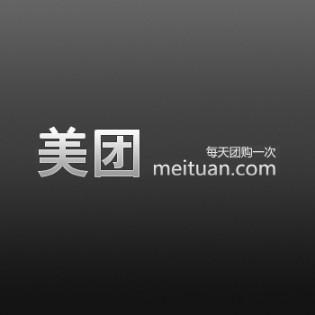 meituan-logo-black