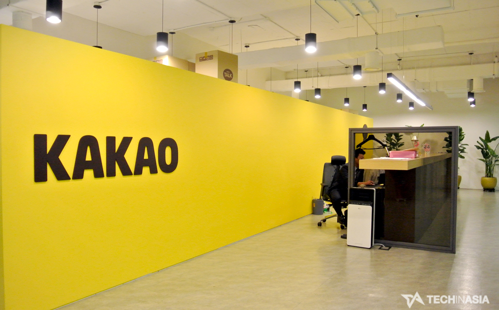 Kakao Office