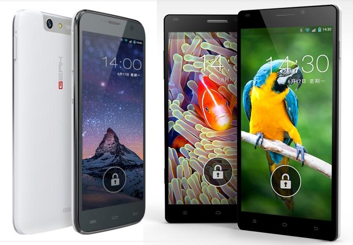 China Geak phones launch