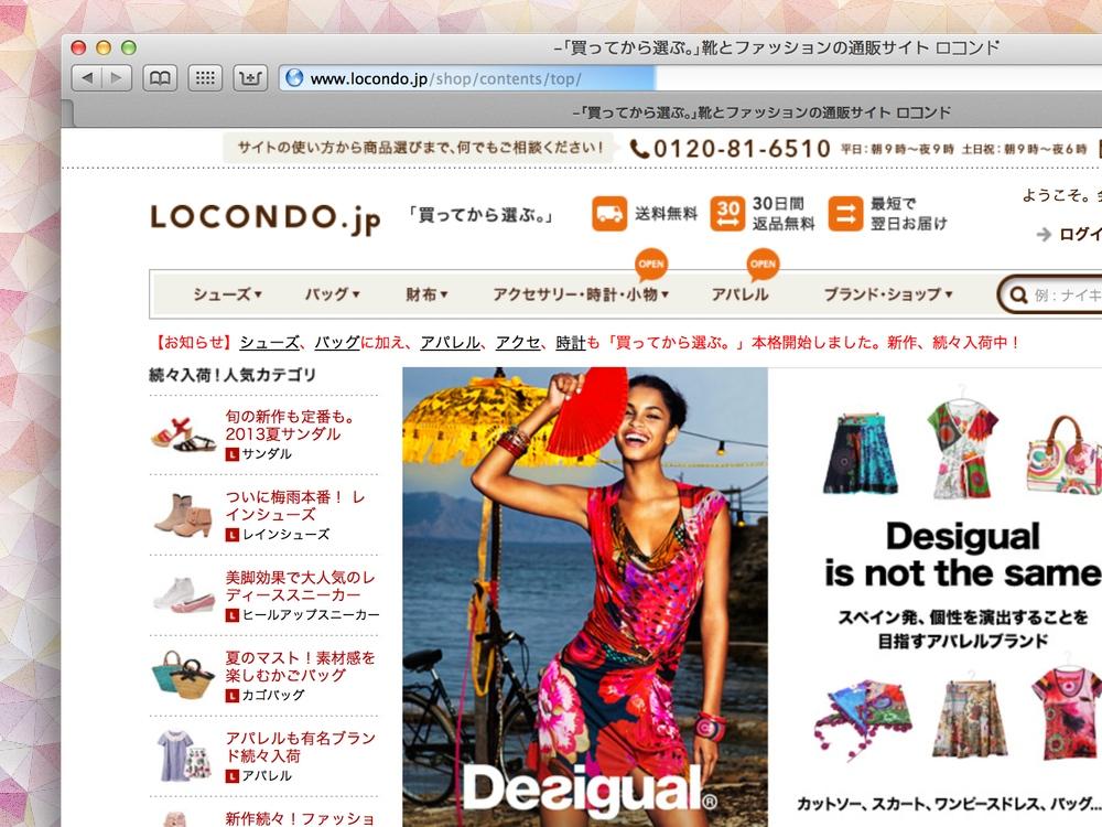 Japan Locondo gets series B funding