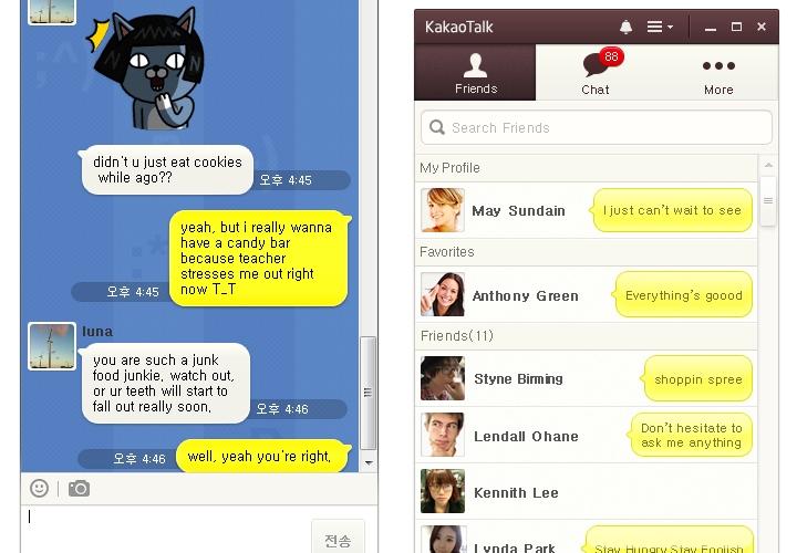 KakaoTalk PC app