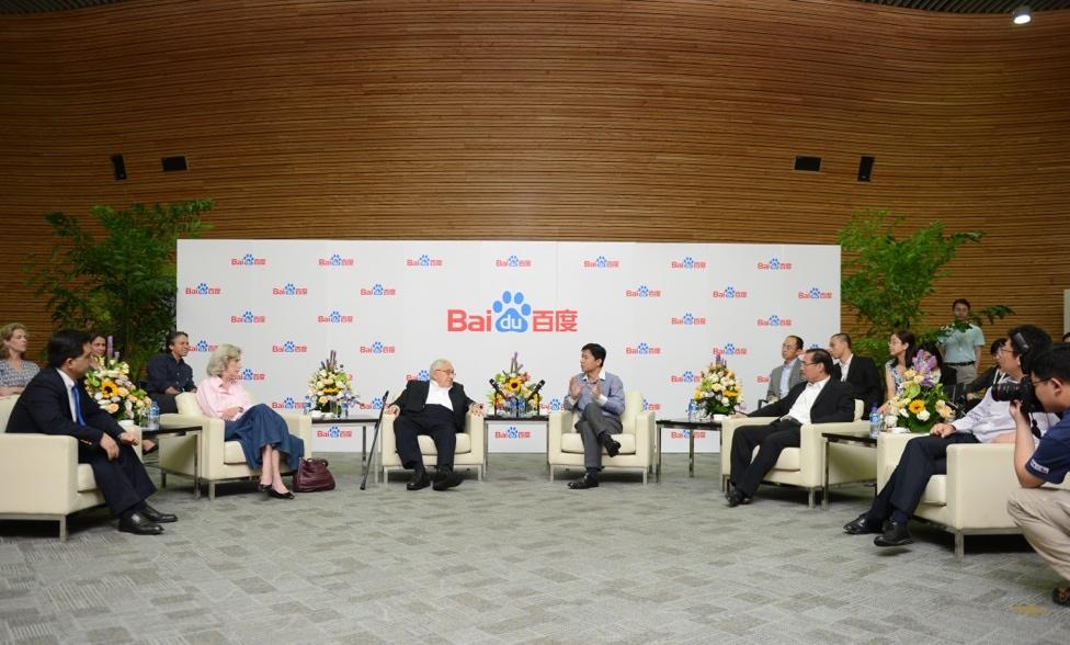 Kissinger in Baidu