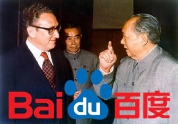 Kissinger in Baidu, sort of