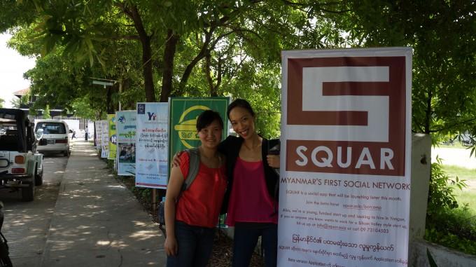 squar-myanmar-social-network-startup