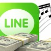 Line will roll out music service, e-commerce, and video calls later this year