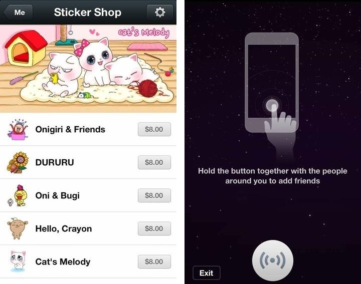WeChat sticker shop