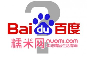 baidu-nuomi-question