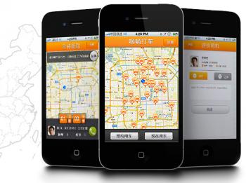 didi-taxi-beijing-app