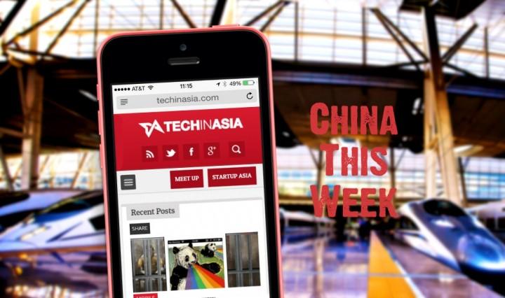 China tech news this week