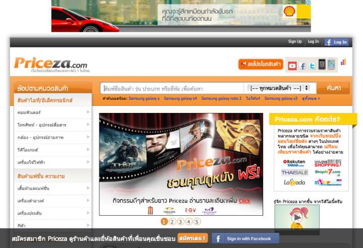 Screen Shot 2013-09-19 at 10.35.12 AM