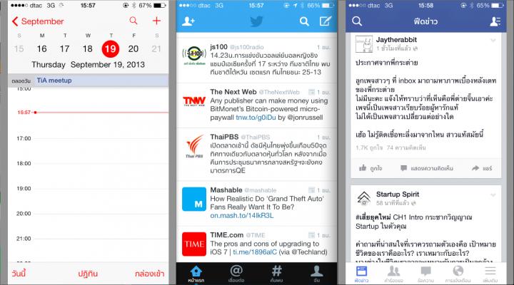Screen Shot 2013-09-19 at 4.37.16 PM