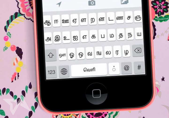 Tamil keyboard in iOS 7