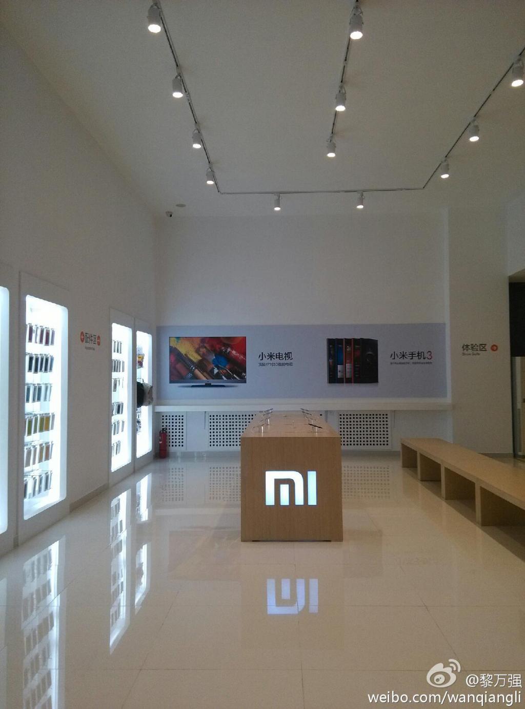 new Xiaomi store in Beijing