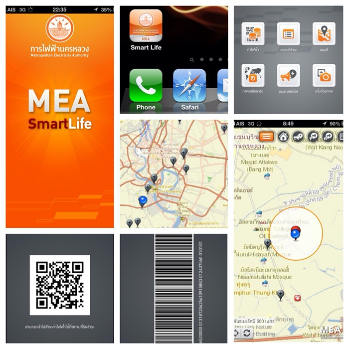 all_mobile_app11