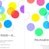 Apple to hold twin press event in China for new iPhones, rumored simultaneous release of iPhone 5C