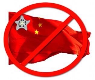 china-game-console-ban-315x267
