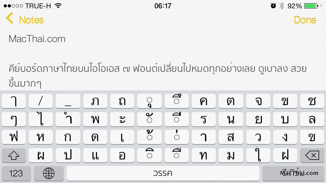 macthai-ios7-thai-language-support-0022