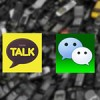 BRTI: Instant messaging players in Indonesia should be more responsible