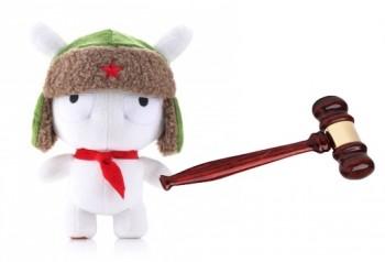 xiaomi-gavel-court-law