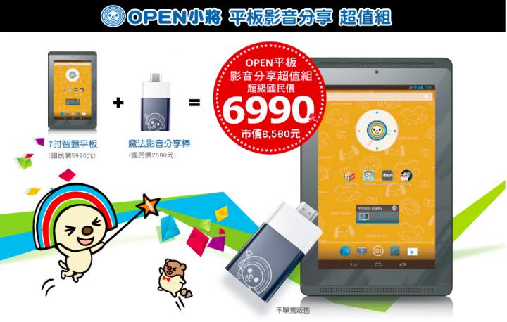 OpenTabletDongle