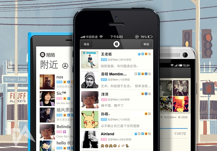 China's top flirting app reportedly prepping US IPO as value rises to $2 billion