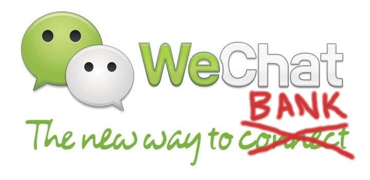 wechat bank