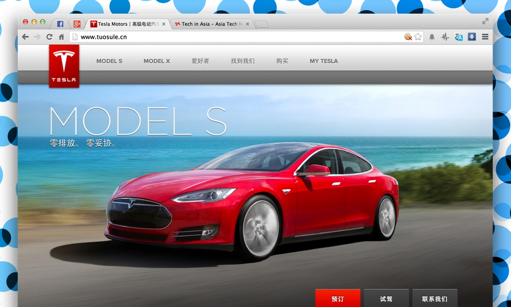 Tesla sales start in China