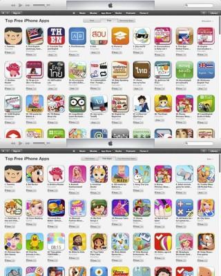 Taamkru preschool education app