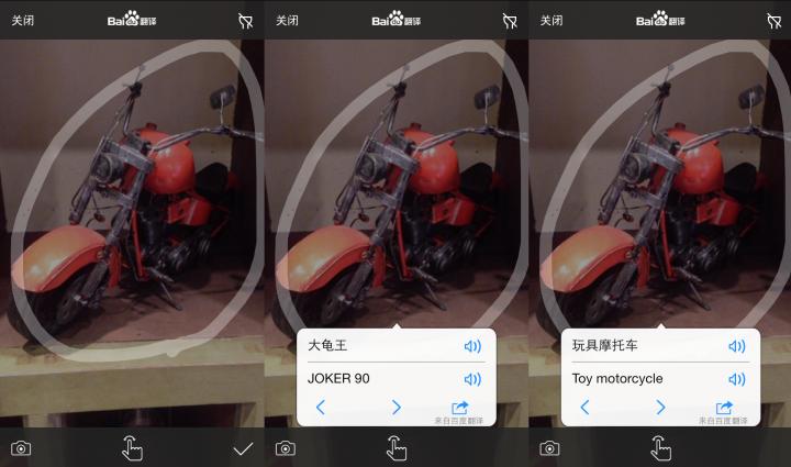 Baidu Image Motorcycle