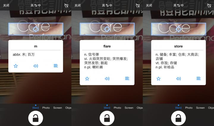 Baidu Images OCR