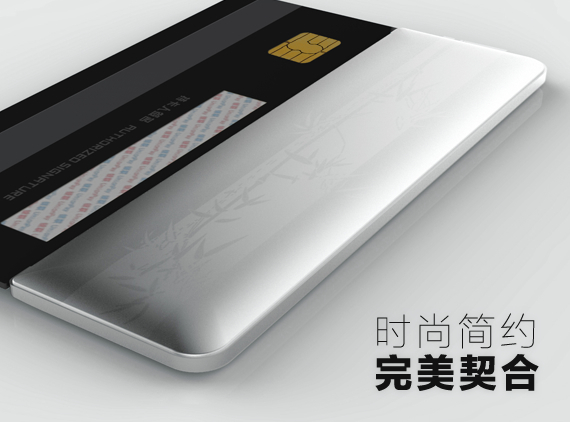 OneCard - China's version of Coin wants to replace all your pesky plastic credit cards