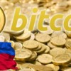 New Bitcoin exchange in the Philippines could set the stage for wider adoption of the currency