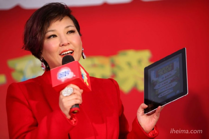 LAFASO CEO Li Jing, deal with VIPShop