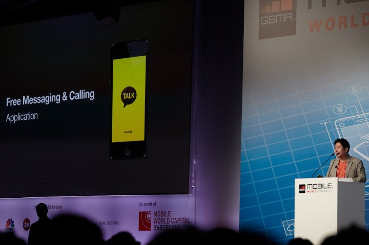 GSMA Mobile World Congress 2014