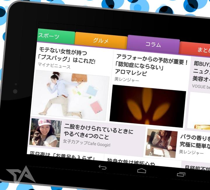 SmartNews reader app in Japan