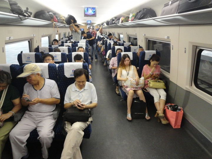 china train cny smartphone mobile