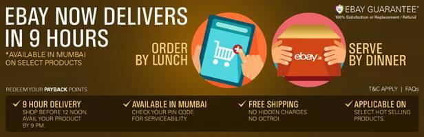 ebay screen shot india