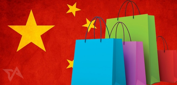 https://www.techinasia.com/talk/niches-chinas-ecommerce-market/